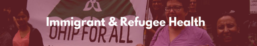 Link to Immigrant & Refugee Health